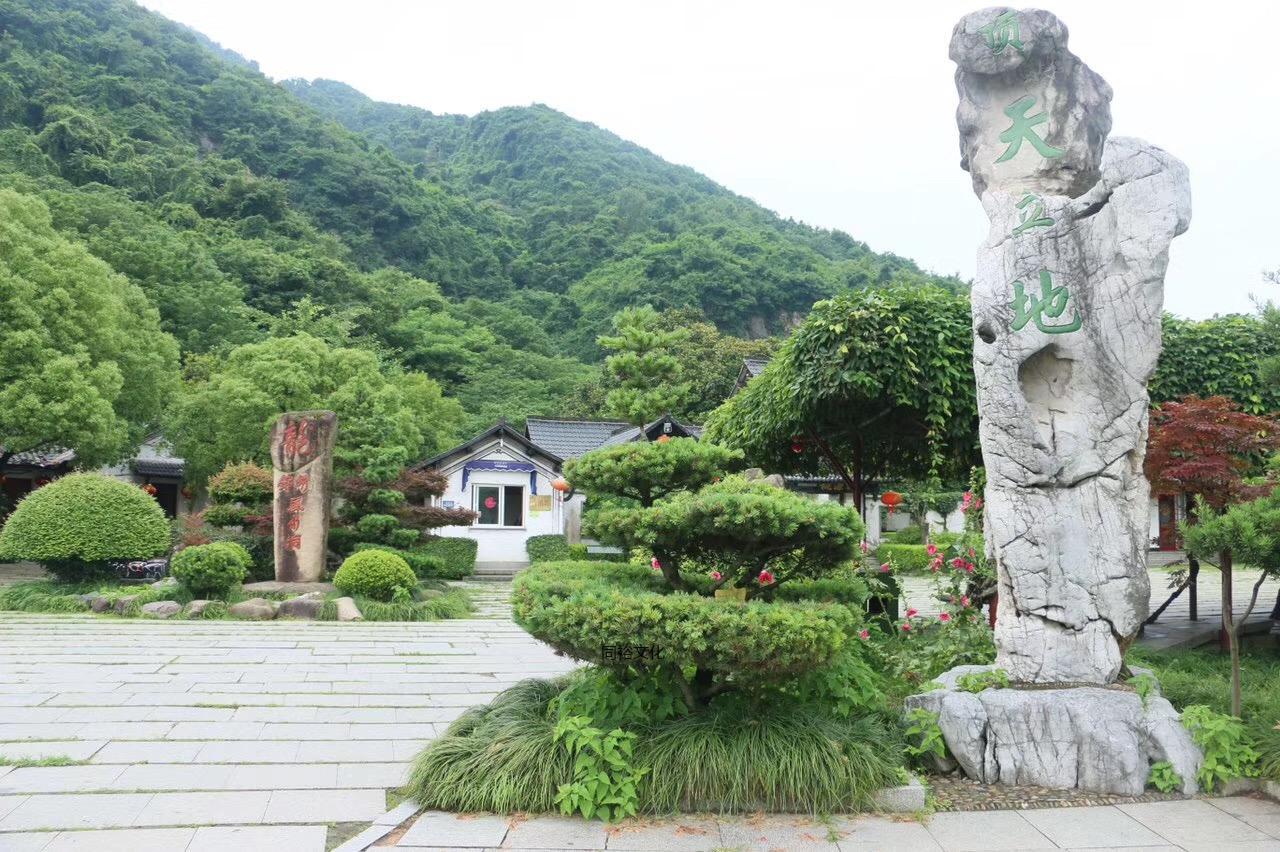 杭州锦绣风水洞基地